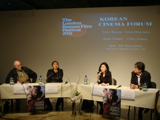 The Korean Cinema Forum debates the industry