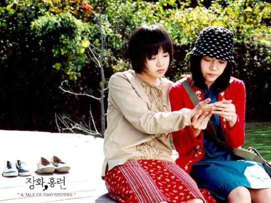 Soo-mi and Su-yeon can only rely on each other due to their dysfunctional family