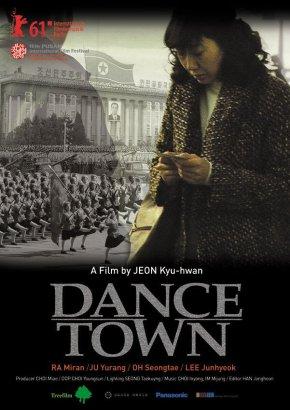 Dance Town (댄스타운)