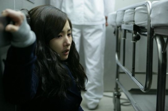 Death visits those close to So-yeon