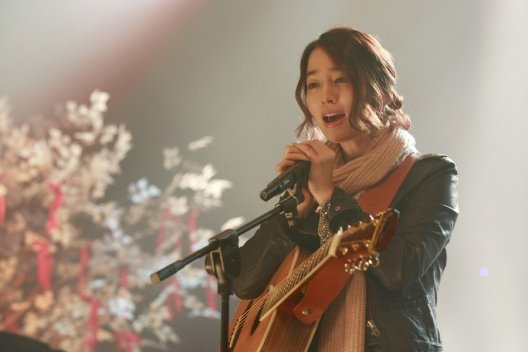 Jina attempts to relaunch herself as a more 'authentic' musician - and human being