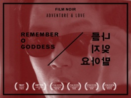 Remember O Goddess (나를 잊지 말아요)
