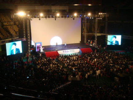 The PiFan awards ceremony and screening of 'Horror Stories'