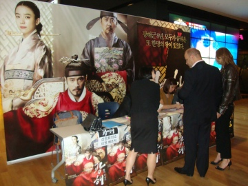 The promotional stand for Masquerade (광해, 왕이 된 남자)