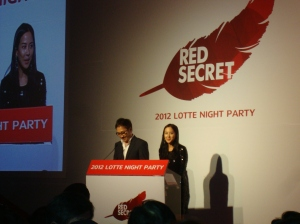 Actress Jo Yeo-jeong co-hosts the Lotte Red Secret Party
