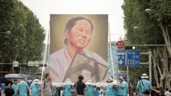 The tributes for Lee So-seon following her death included marches