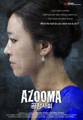 Azooma (공정사회)