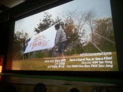 Director Kim Tae-yong's short film was a fun opening to the festival