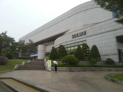 Yonsei University's Baeyang Concert Hall