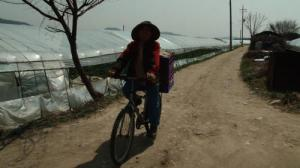 Paldang (팔당 사람들)