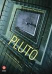 Pluto (명왕성)