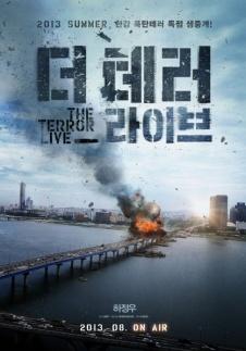 The Terror Live (더 테러 라이브)