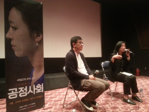 Director Lee and producer Hwang explore the concepts in Azooma