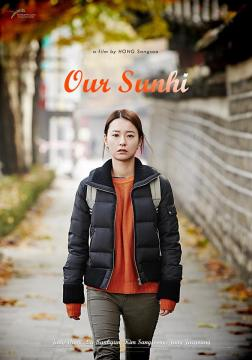 Our Sunhi (우리 순희)