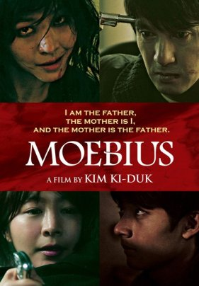 The poster for Moebius reveals disturbing imagery