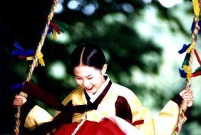 Chunhyang (춘향뎐)