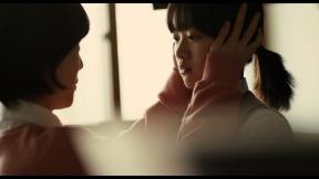Han Gong-ju (한공주)