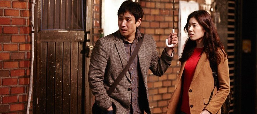 Haewon meets Seong-joon, the married professor with whom she has an on-and-off affair