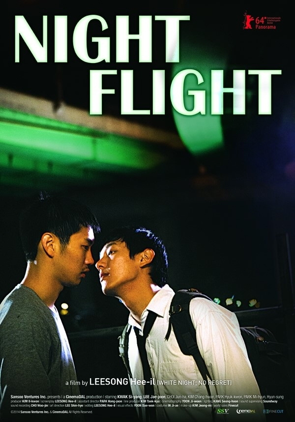 Homosexuality in korean cinema