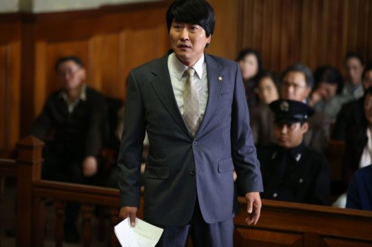Woo-seok blasts Chun Doo-hwan's regime in an explosive court room battle