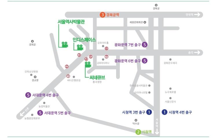 GFFIS 2014 Map