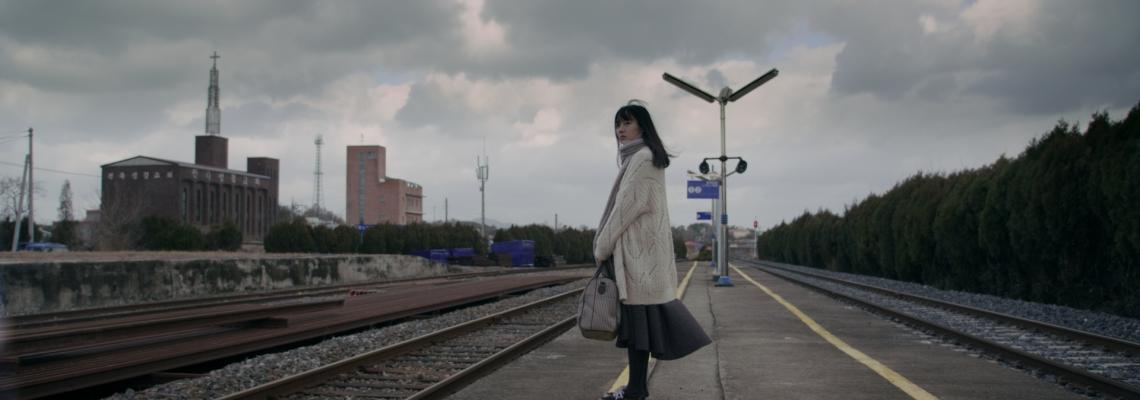 Miss The Train (미성년)