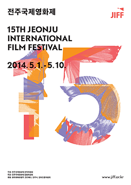 The 15th Jeonju International Film Festival