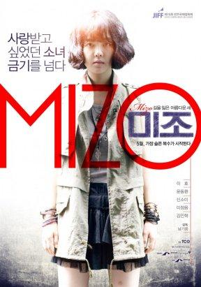 Mizo (미조)