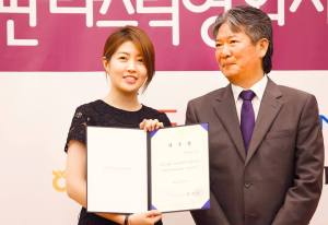 Shim Eun-kyoung is the 2014 PiFan Lady