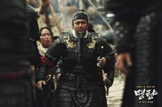 Admiral Yi Sun-shin returns from incarceration and toture to fight the Japanese invaders