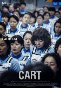 Cart (카트)