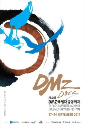 The 6th DMZ Docs Film Festival