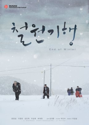 End of Winter (철원기행)