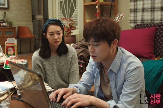 Mi-yeong becomes increasingly frustrated with Yeong-min's selfish, man-child ways