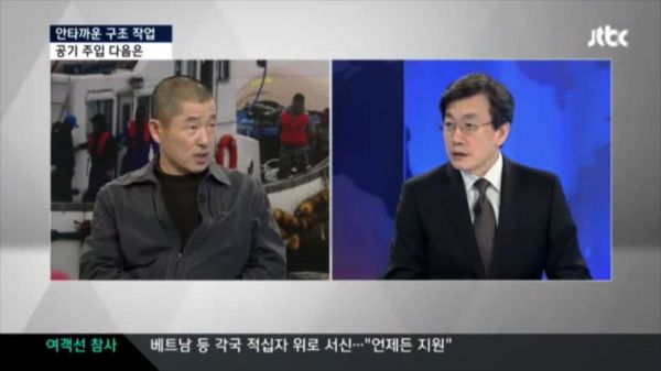 News reports about the disaster, Lee Jong-in and the diving bell are scrutinized