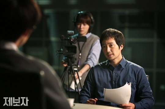 Producer Min-cheol interviews whistle blower Min-ho, who claims to have knowledge of a  national scandal