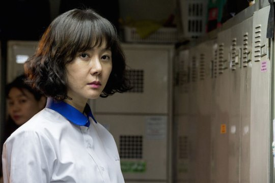 Seon-hee witnesses abuse at work, yet her desire for job stability keeps her silent