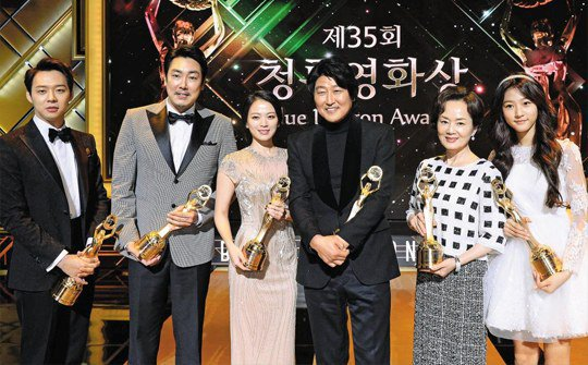 The winners of the best actor and actress categories from the night