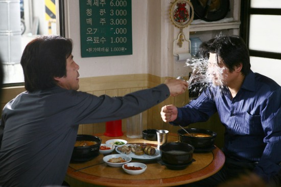 In-gu and best friend Hyun-soo joke around in one of the film's lighter moments