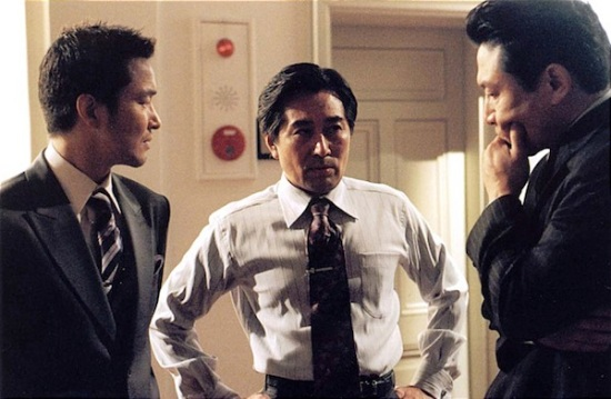 KCIA Direcor Kim confers with his staff as they plan the assassination of Park Chun-hee