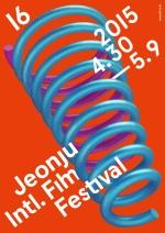 The 16th Jeonju Int. Film Festival