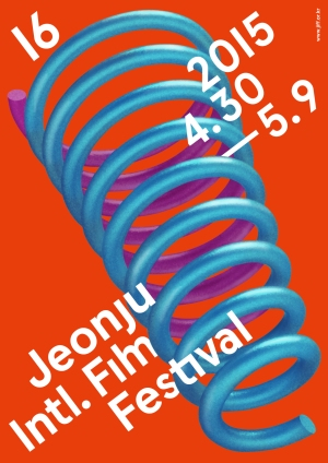 The 16th Jeonju Int. Film Festival