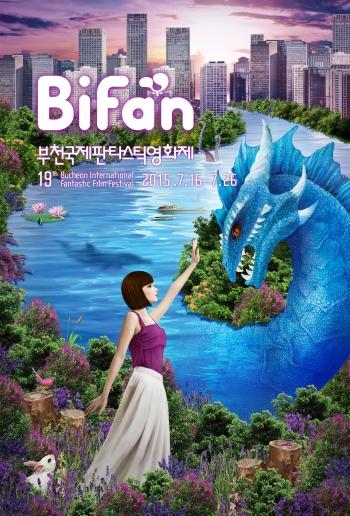 BiFan 2015