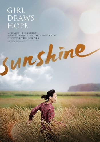 Sunshine (선샤인)