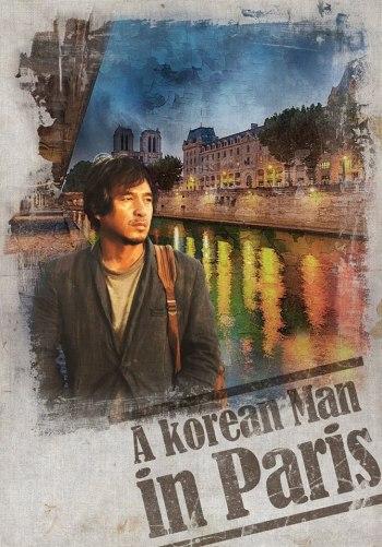 A Korean in Paris (파리의 한국남자)