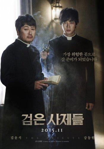 The Priests (검은 사제들)