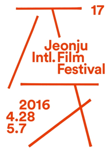 JIFF Official 2016 Poster
